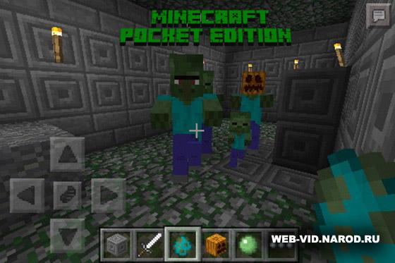 Скачать мод для Андроид - More Zombies MCPE v.0.9.x