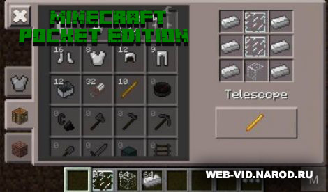 Мод для Minecraft PE 0.9.5 - Telescope / Android