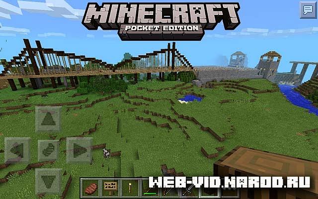 Скачать карту для Minecraft PE / The Lost World на iOS или Android