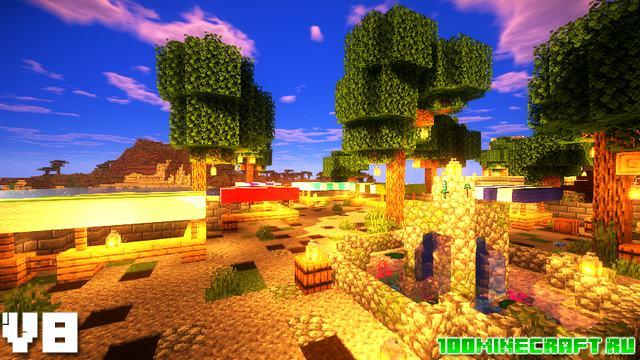 Шейдеры Trilition's для Майнкрафт | Версии V8, V7, V6