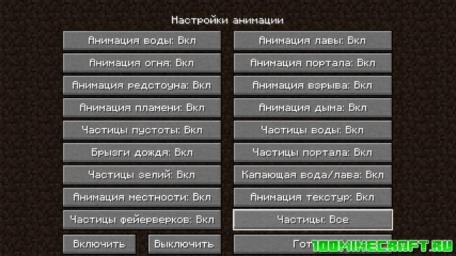 Как установить Optifine HD мод для Minecraft 1.17.1