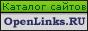 Каталог сайтов OpenLinks.RU