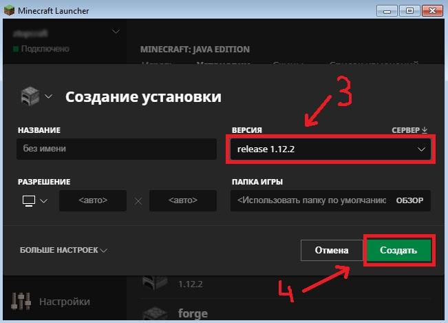 Скачать Майнкрафт с Яндекс диска - Сборка с модами