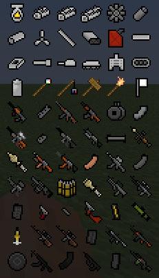 Скачать бесплатно Майнкрафт 1.5.2 с машинами и оружием