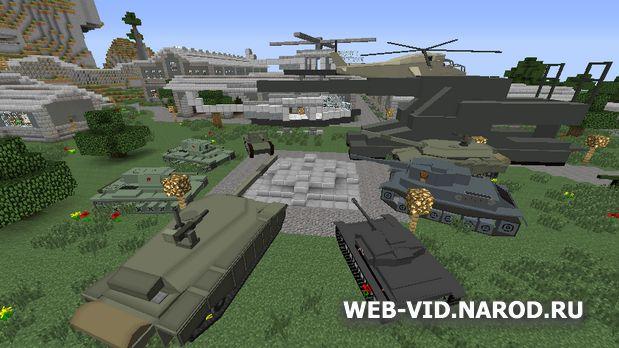 Скачать Майнкрафт 1.7.10 с модами на войну