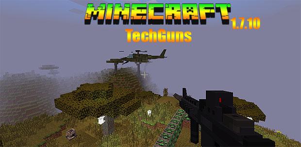 Скачать бесплатно Майнкрафт 1.7.10 с модами Techguns на оружие