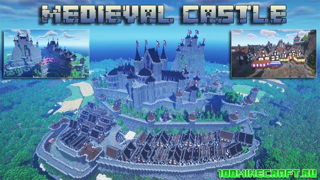 Карта для Майнкрафт 1.16.5 Medieval Castle