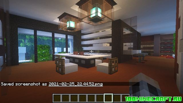 Карта Modern House Beach для Майнкрафт 1.16.5