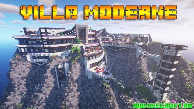Скачать карту Villa Moderne для Minecraft 1.16.5