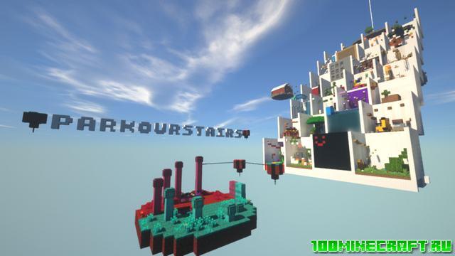 Карта паркур для Minecraft 1.16.5 | Parkour stairs