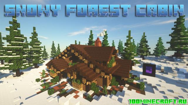 Карта лесного дома для Майнкрафт 1.16.5 | Snowy Forest Cabin