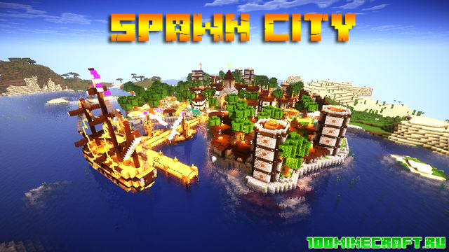 Карта Spawn City для Майнкрафт 1.16.5