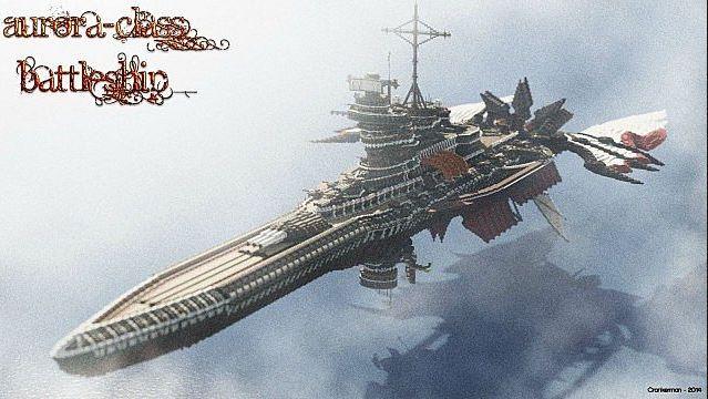 Скачать бесплатно карту для Майнкрафт эпического корабля