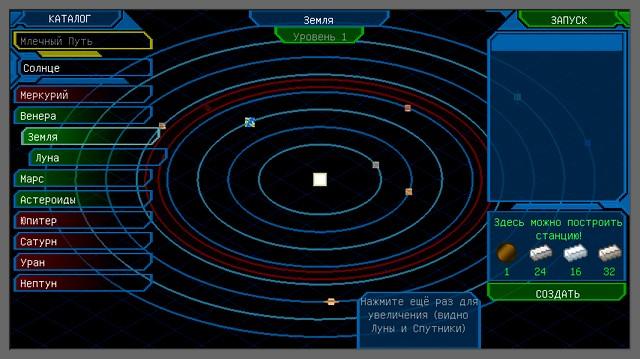 Мод Galacticraft на ракеты для Майнкрафт 1.12.2