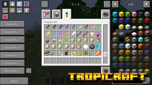 Мод Tropicraft на Майнкрафт 1.12.2