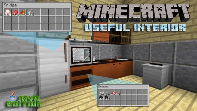 Скачать мод Useful Interior для Майнкрафт 1.12.2