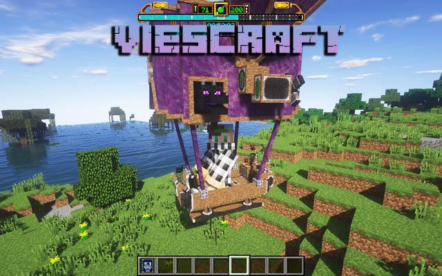 Мод ViesCraft для Майнкрафт 1.12.2 | Дирижабль