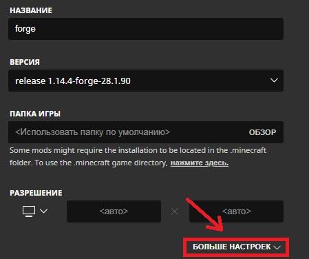 Скачать мод No Cubes для Майнкрафт 1.14.4   100minecraft.ru