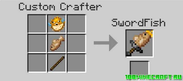 Мод на мечи (Оружие) для Майнкрафт 1.16.5 | Moar Swords