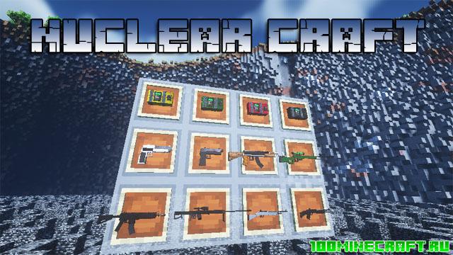 Мод Nuclear Craft для Minecraft 1.16.5 (Оружие, бомбы с таймером)