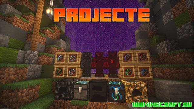 Технологический мод для Minecraft 1.16.5   ProjectE