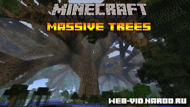 Скачать бесплатно мод Massive Trees для Minecraft 1.6.4