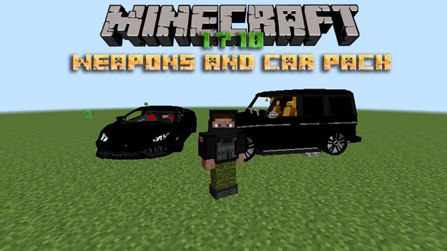Скачать сборку Flan's мод на оружие для Minecraft 1.7.10