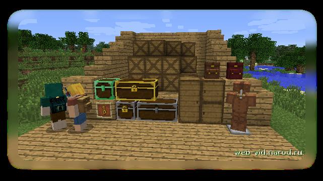 Мод для Minecraft / Новые сундуки, рюкзак, ящик и замок с ключом / Скачать бесплатно