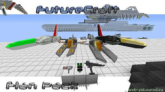 Мод для Minecraft 1.5.2 - Истребители будущего
