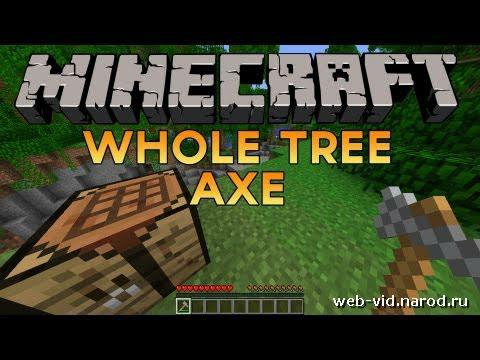 Мод для Minecraft добавляет новый топор / Скачать бесплатно
