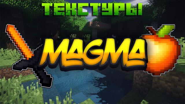 Текстуры Magma 32x для Майнкрафт 1.15, 1.14