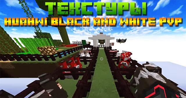 tekstury_black_and_white_dlja_minecraft_1_8_9
